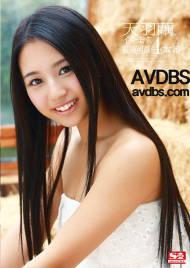 SNIS-336, 텐베 마유