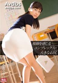 SNIS-518, 코지마 미나미