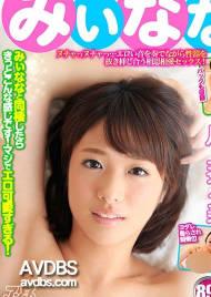 AJVR-027, 카와카미 나나미