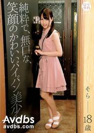 LOL-175, 카미카와 소라
