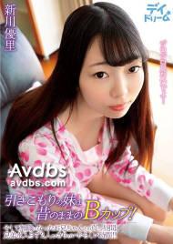 DAYD-022 아라카와 유리