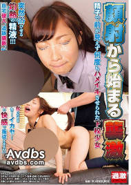 NHDTB-239 에이카와 노아