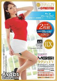 LXVS-045 하야카와 미오