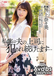 MEYD-517, 카와카미 나나미