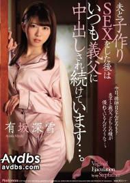 JUY-952 아리사카 미유키