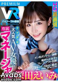 PRVR-001 후카다 에이미